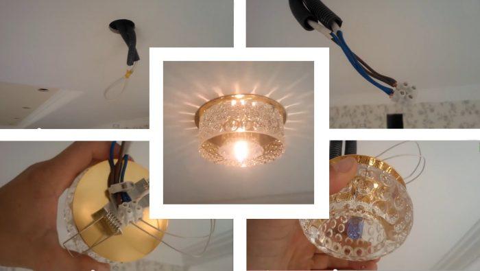 выбор светильников и их установка
